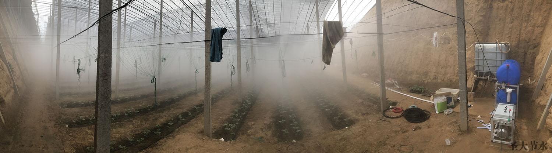 高压雾化喷雾降温打药机